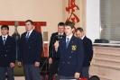 Первенство г Минусинска по ката 2012 год