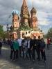 Чемпионат и Первенств России. Москва.