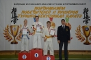 Чемпионат и Первенство города Минусинска по киокусинкай ката
