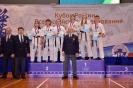 Кубок России по киокусинкай 2018